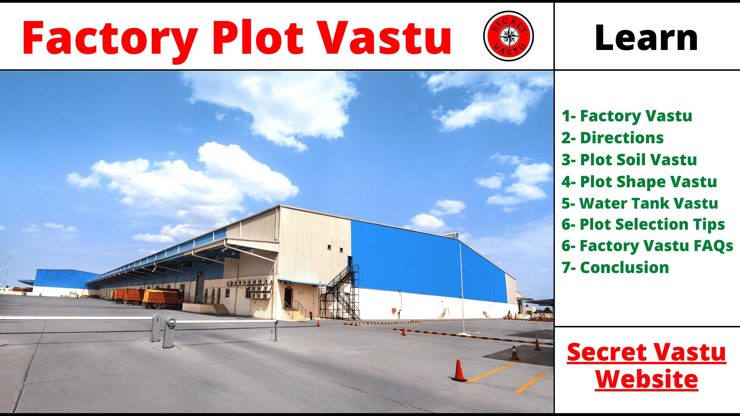 Vastu for factory plot