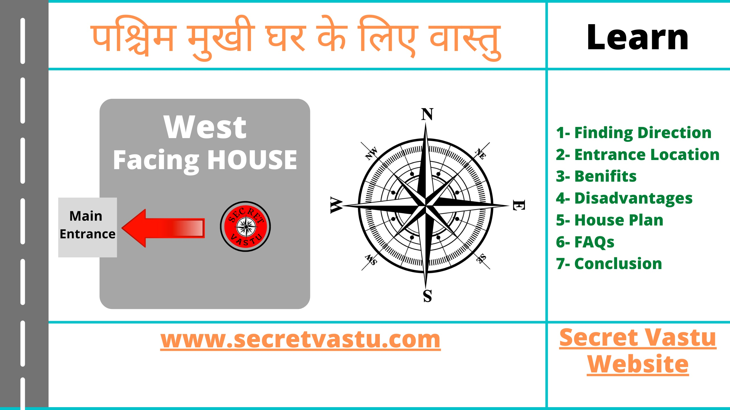 West Facing House Vastu