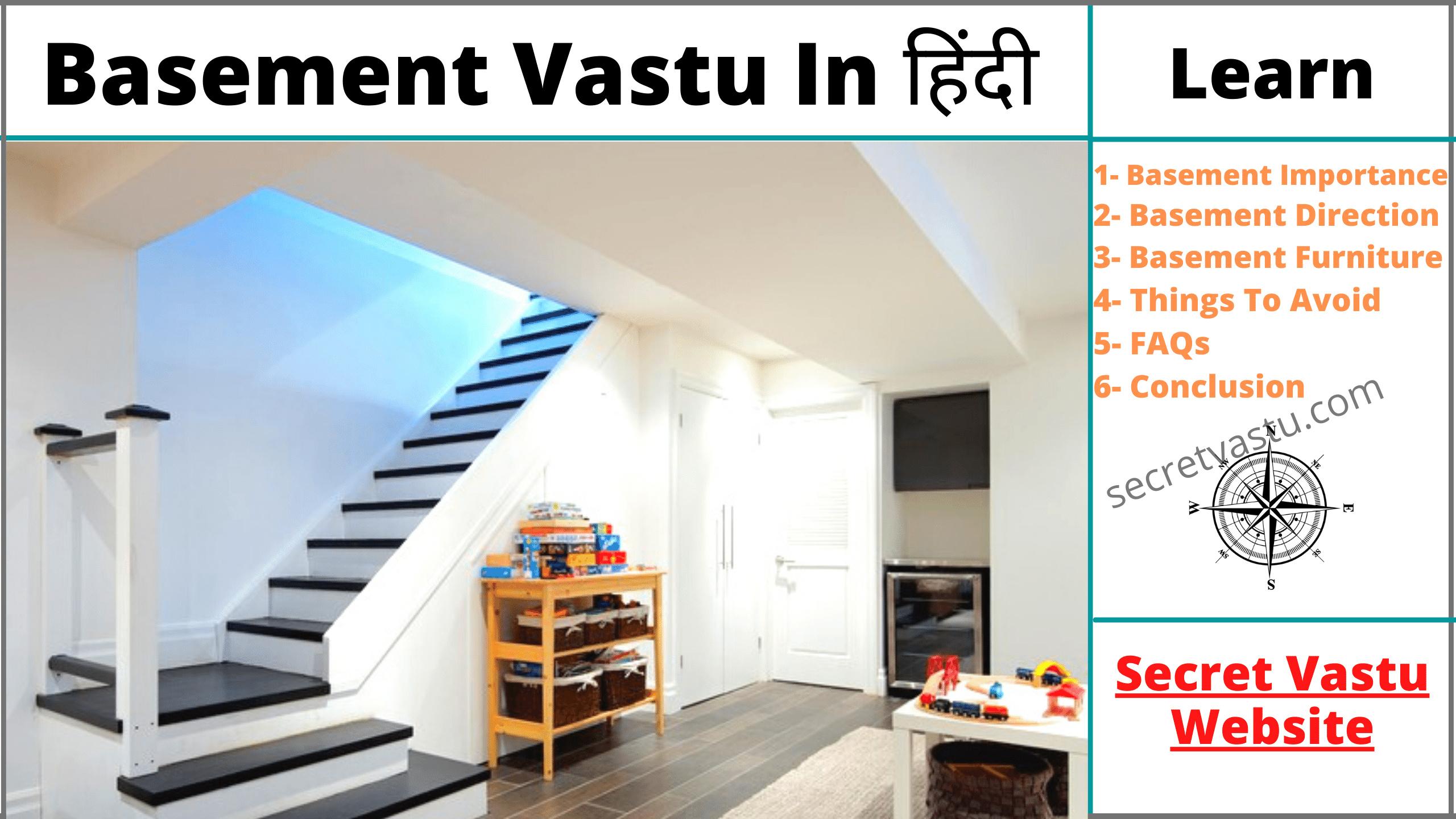 Vastu Tips For Basement